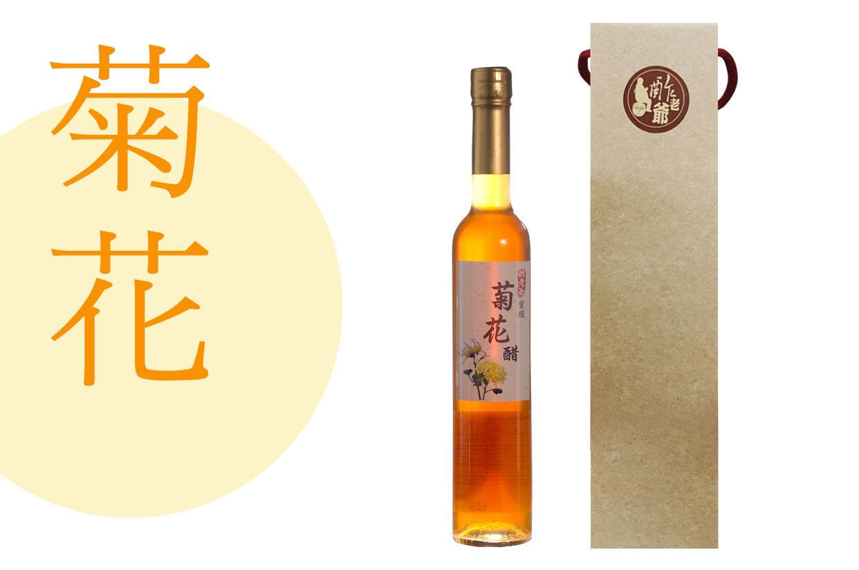 蜜釀菊花醋