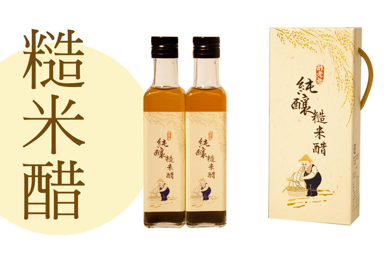 純釀糙米醋 250mlx2